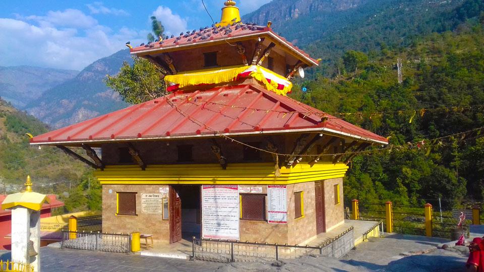 Galeshwor Dham Temple