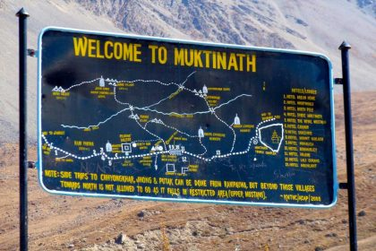 Welcome to muktinath